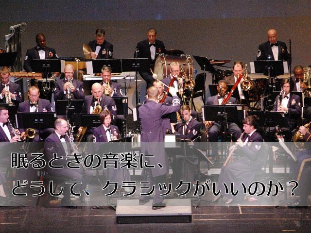 オーケストラの画像