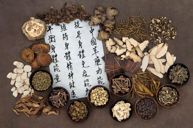 色々な漢方薬の写真