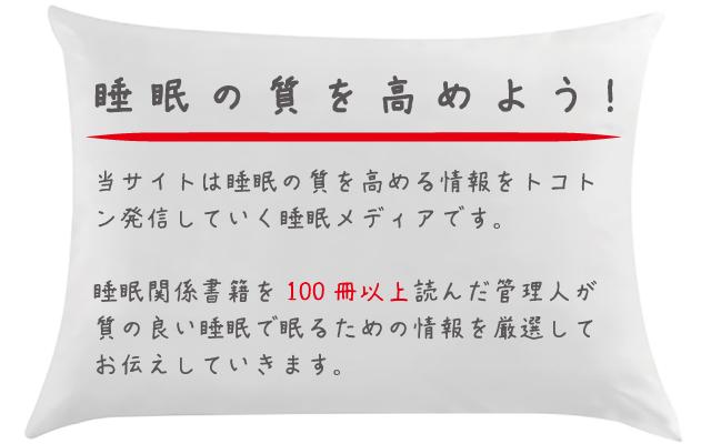 pillow-top-03