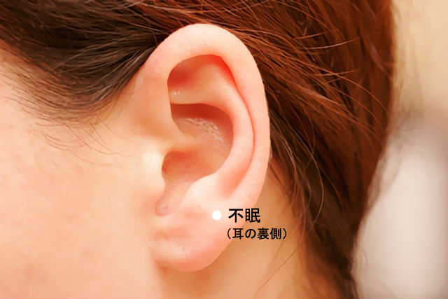 耳のツボ-不眠