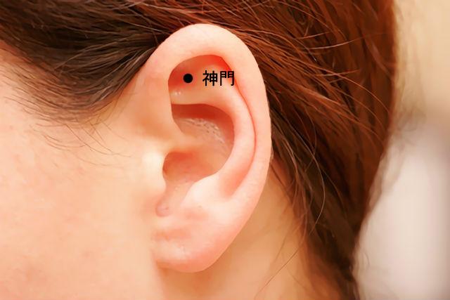 耳のツボ-神門