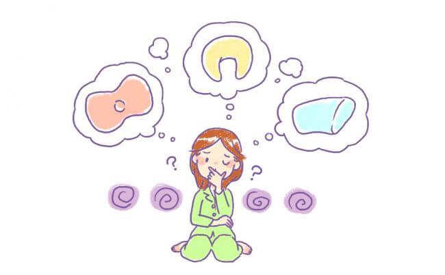 どんな安眠枕を選べばいいのか迷う女の子のイラスト