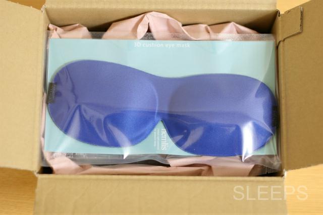 ネムリスの特典で付いていた3Dアイマスクの画像