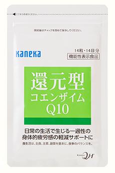 カネカの還元型コエンザイムQ10の画像