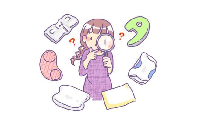 色々な横向き枕を選んでいる女の子のイラスト
