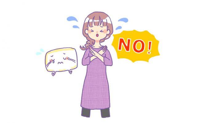 NO!と言っている女の子のイラスト