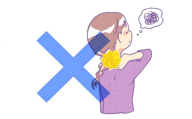 頸椎症がひどい女の子のイラスト