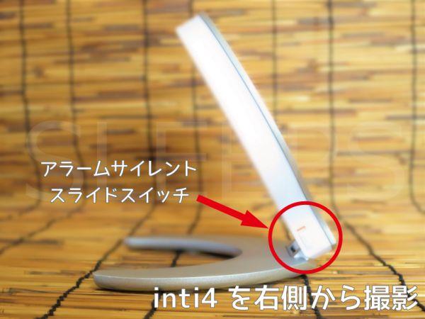 inti4(インティ4)の右側を撮影した写真