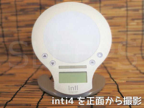 inti4(インティ4)を正面から撮影した写真